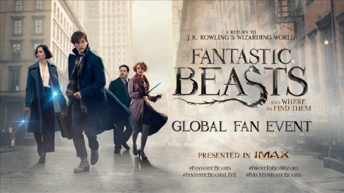 《神奇动物在哪里》(Fantastic Beasts and Where to Find Them)全球粉丝活动视频