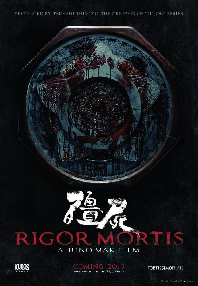 《僵尸》Rigor Mortis.国粤.2013.720p.1080p[ED]