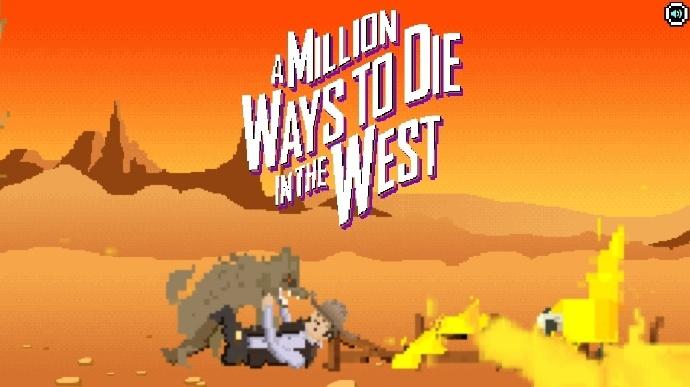 《在西部死去的百万种方法》复古像素小游戏