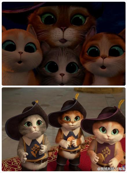 《穿靴子的猫》的番外小短片《穿靴子的猫之萌猫三剑客》