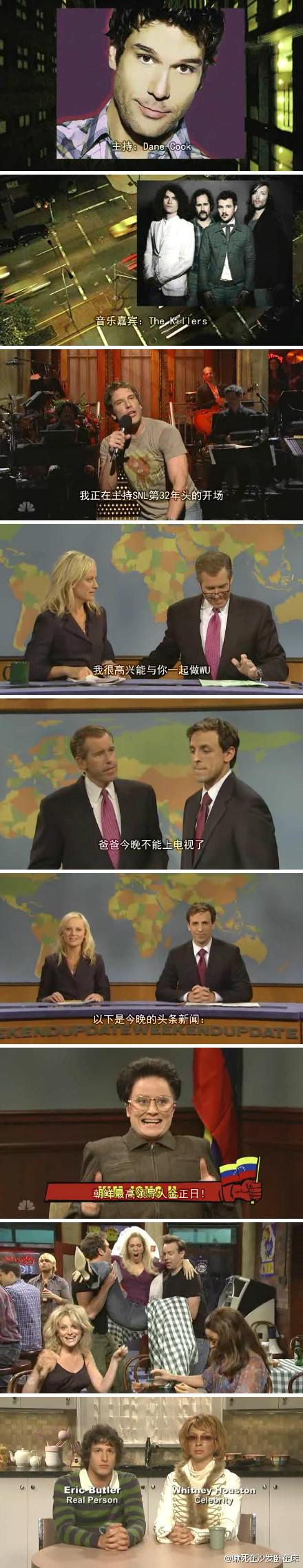 Saturday Night Live(SNL)周六夜现场 第32季首集
