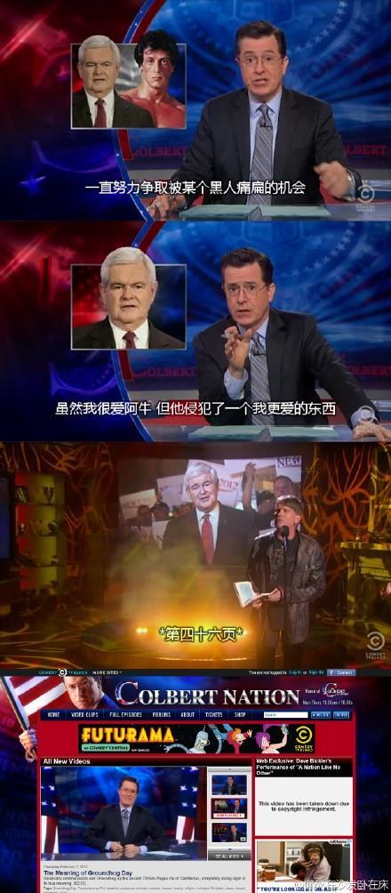 扣扣熊报道 2012-02-02 牛金贵因擅用歌曲『Eye Of The Tiger』被告侵权