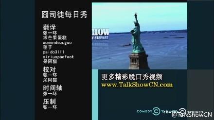 囧司徒每日秀 2014.01.23 高清整集 叙利亚外长舌战潘基文