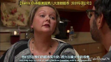 囧司徒每日秀 2013.01.09【加拿大特辑】