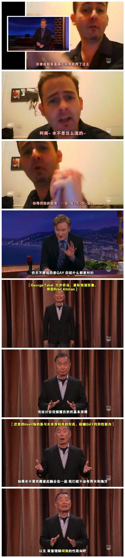 柯南秀 2013.06.10 高清中字 又到了Fan Corrections的环节