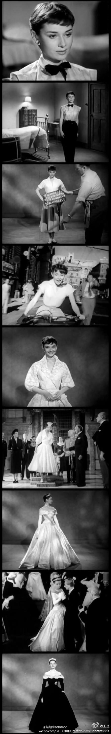 奥黛丽·赫本(Audrey Hepburn)《罗马假日》试镜