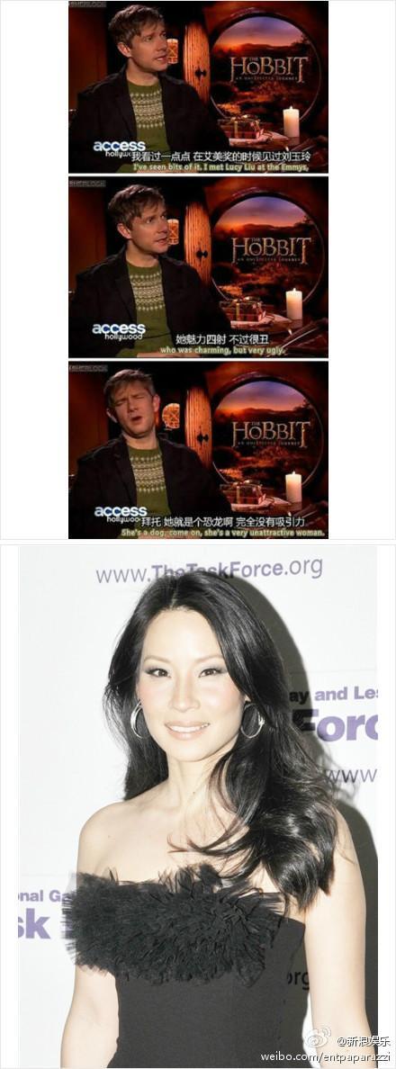 潮爷(Martin Freeman)犀利痛批《福尔摩斯:演绎法》主演刘玉玲丑如狗