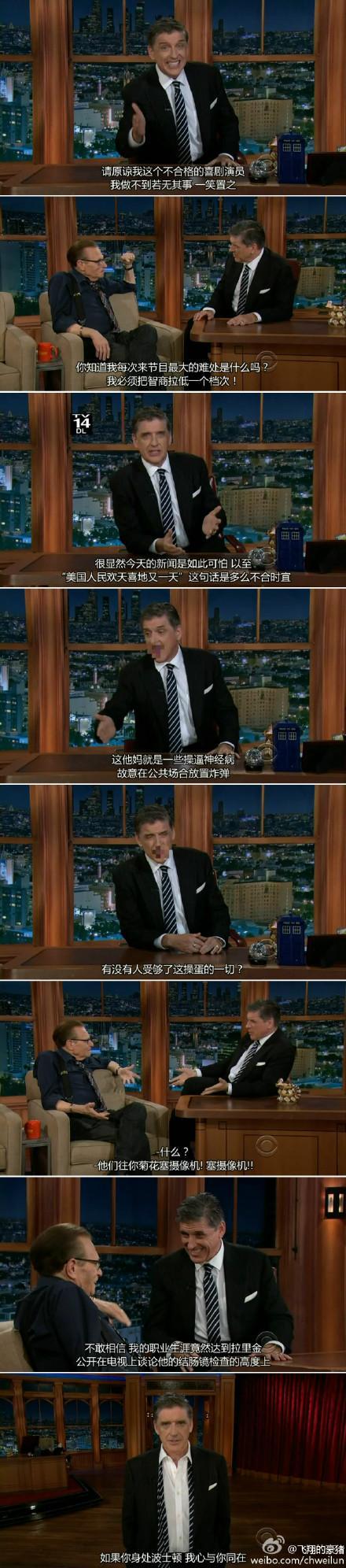 深深夜秀(雷雷秀)2013.04.15 「波士顿爆炸案及拉里金访谈」
