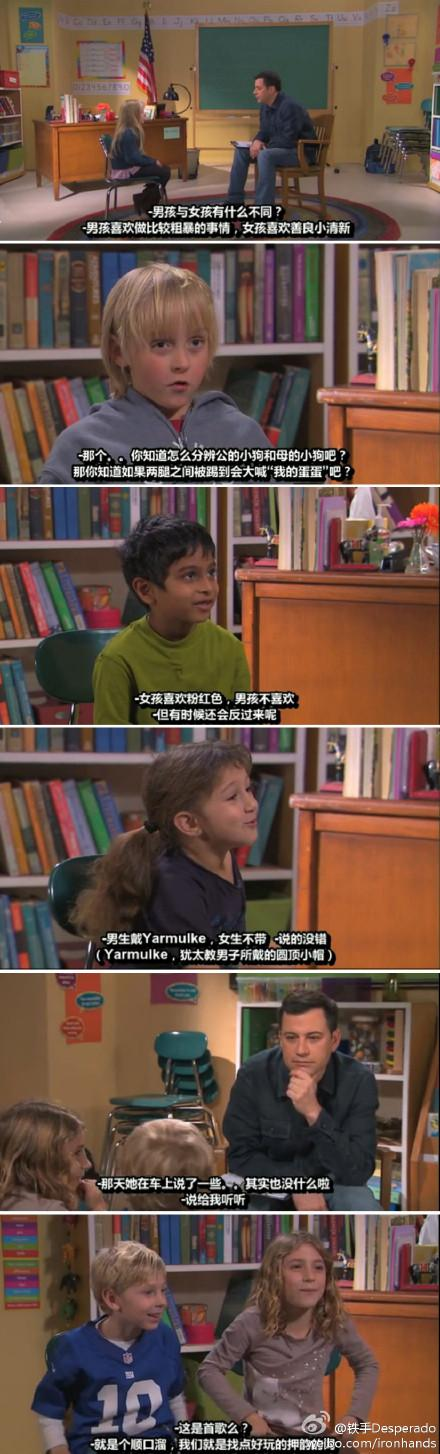 """#吉米鸡毛秀# 小朋友问答之""""男孩女孩的不同点"""""""