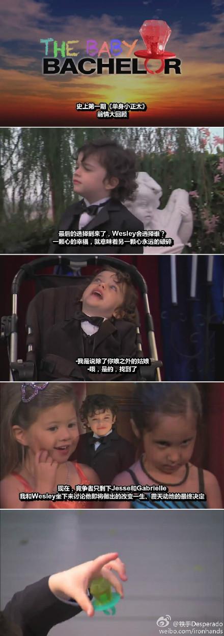 吉米鸡毛秀 《单身小正太》第五集 大结局