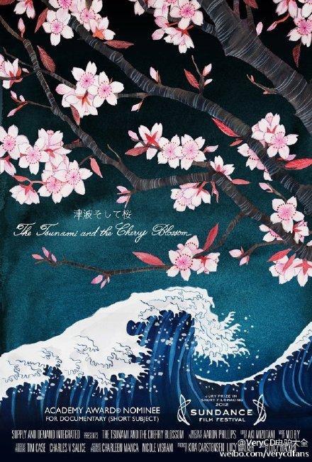 奥斯卡最佳纪录短片提名《海啸与樱花》预告片