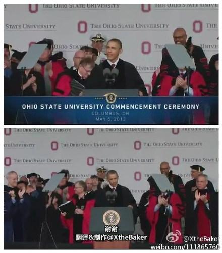 奥巴马在俄亥俄州大学的演讲字幕版