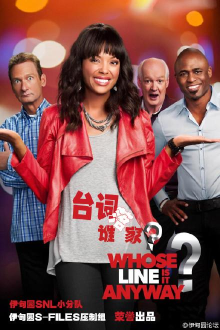 《台词落谁家》(Whose Line Is It Anyway)Season9EP02