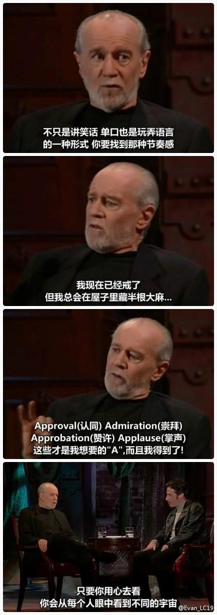 Jon Stewart采访George Carlin