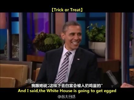 奥巴马做客Jay Leno今夜秀 Tonight Show 2011 1025