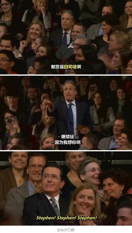Conan O'brien重返纽约,Jon Stewart与Stephen Colbert到场打酱油助阵
