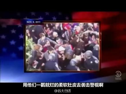 纽约示威者被清场事件 扣扣熊报告