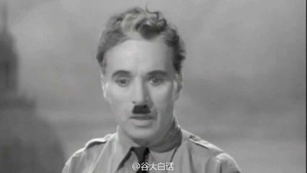 1940年卓别林在《大独裁者》中的片段 (双语字幕)