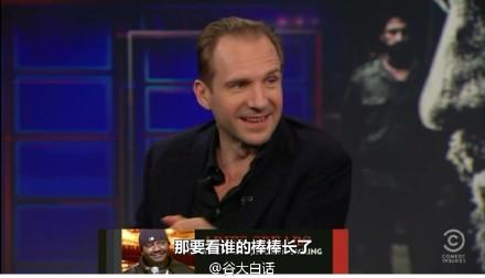 囧司徒每日秀#2011.12.07 伏地魔Ralph Fiennes做客节目