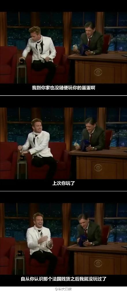 伊万·麦克格雷格(Ewan McGregor)做客雷雷秀 20111115