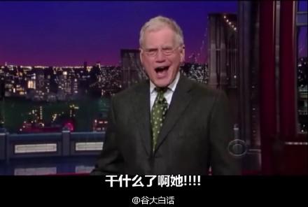 莱特曼深夜秀 2011.12.13 开场 monologue部分