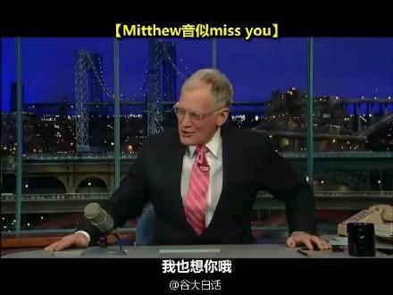 米蓉泥第一次做客Letterman深夜秀宣读十大榜单