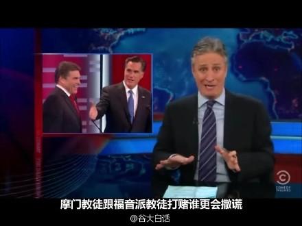 """囧司徒每日秀 2011.12.12 吐槽之前辩论会中米蓉泥著名的""""万元赌注""""事件"""