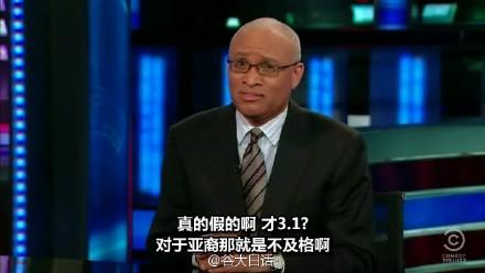 囧司徒每日秀 2012.02.16 Larry Wilmore吐槽NBA新星林书豪