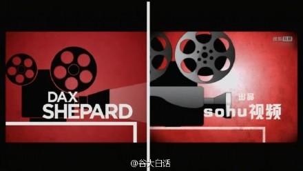 《大鹏嘚吧嘚》抄袭柯南秀片头动画 引发Conan愤怒吐槽