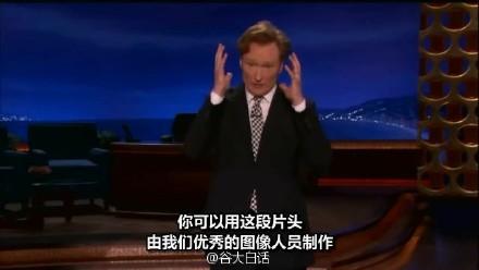 柯南秀 2012.03.05 【柯南学雷锋】Conan原谅了抄袭片头的大鹏秀