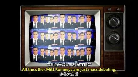 """管网友将Eminem的""""The Real Slim Shady""""改编成""""The Real Mitt Romney""""恶搞米蓉泥"""