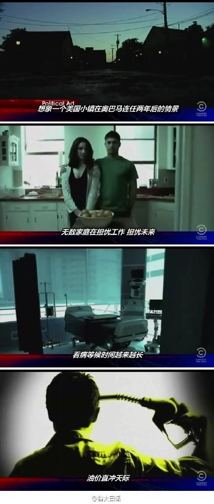 囧司徒每日秀 2012.03.27