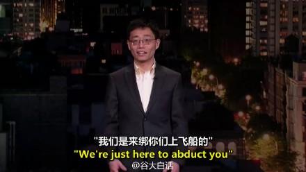 Letterman深夜秀 2012.03.30 黄西Joe Wong再次做客深夜秀