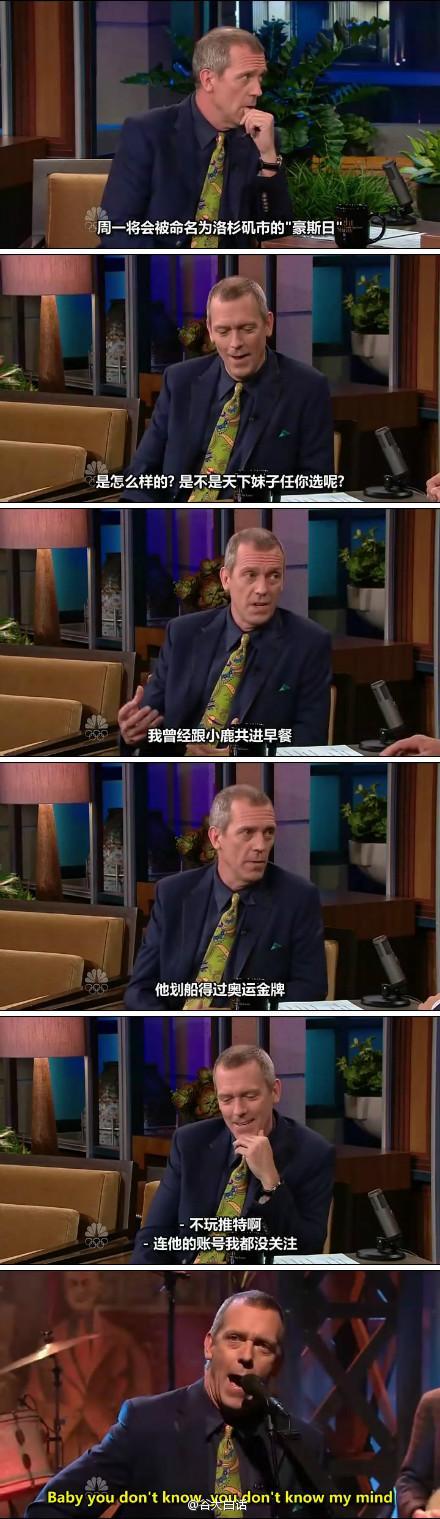 """大下巴今夜秀 2012.05.17 """"豪斯医生""""大结局,大下巴专访Hugh Laurie"""