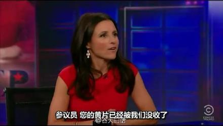 囧司徒每日秀 2012.04.17 HBO新剧Veep主演Julia Louis-Dreyfus做客每日秀