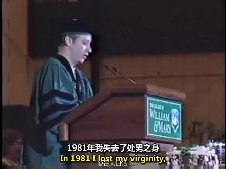 囧司徒叔在母校威廉玛丽学院的毕业演讲
