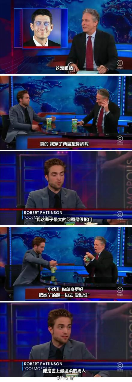 囧司徒每日秀 2012.08.13 五方哥罗伯特·帕丁森(Robert Pattinson)情变后首秀