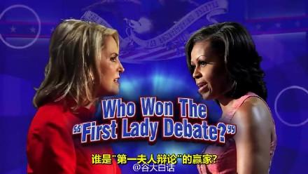 """吉米·鸡毛秀 谁是""""第一夫人辨率""""的赢家"""
