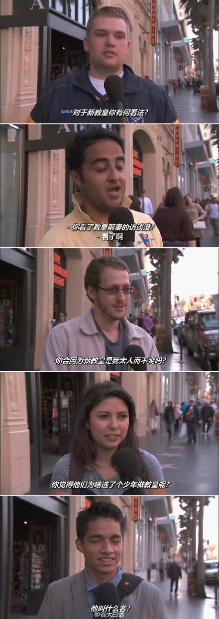 吉米鸡毛秀 【鸡毛又缺德了:路人扯淡问答系列】