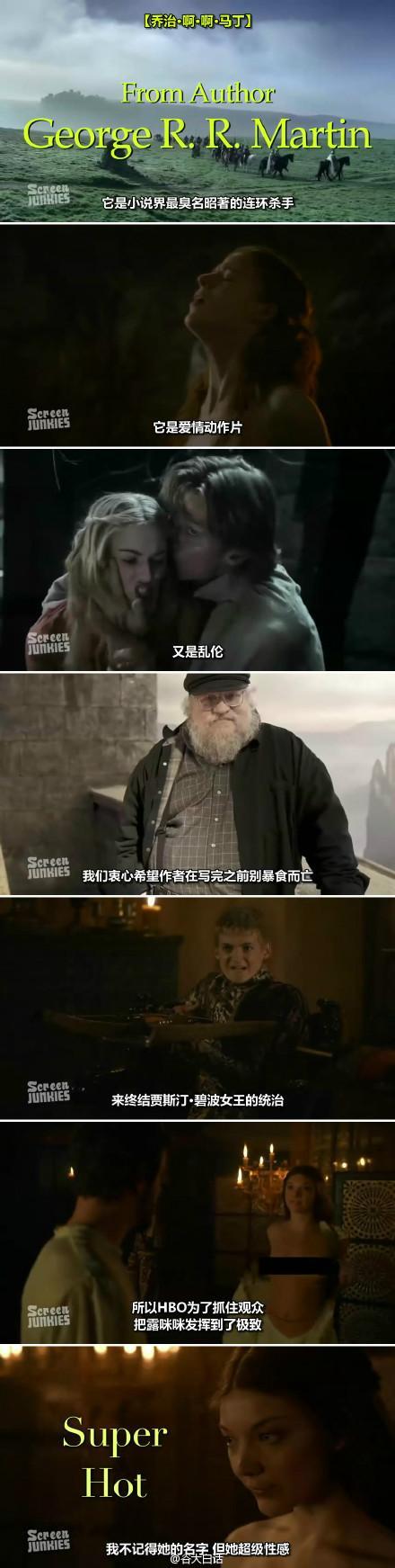 诚实预告片:《权力的游戏》(Honest Trailers - Game of Thrones)