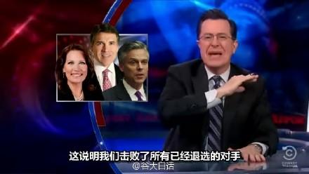 扣扣熊报告 2012.01.23《扣叔参选2012》最终话