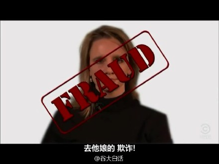 扣扣熊报告 2012.03.01 美国破坏者之投票风波
