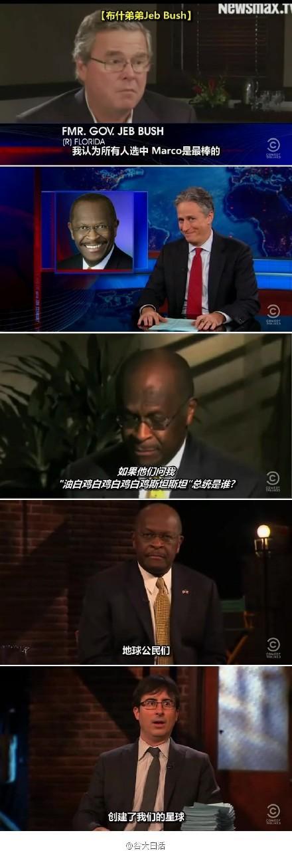 囧司徒每日秀 2012.04.23 【还记得大明湖畔的外交帝吗】