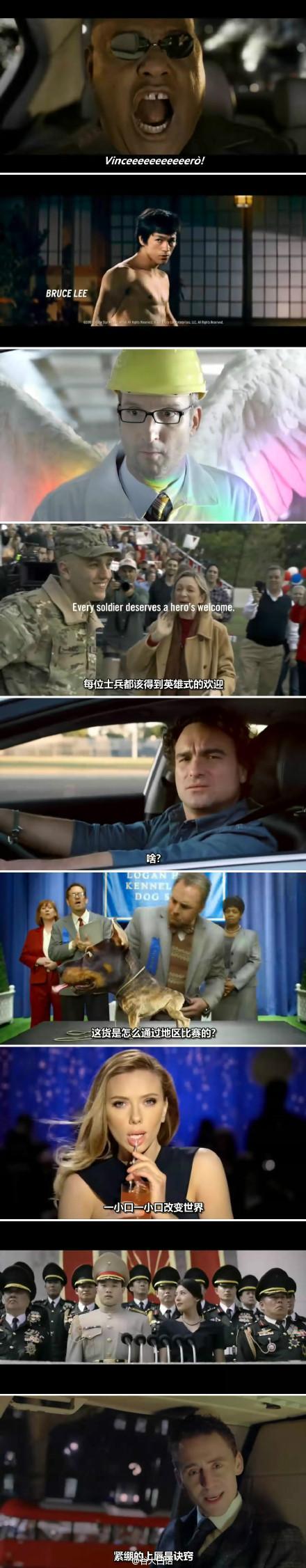 2014超级碗广告合集-中字