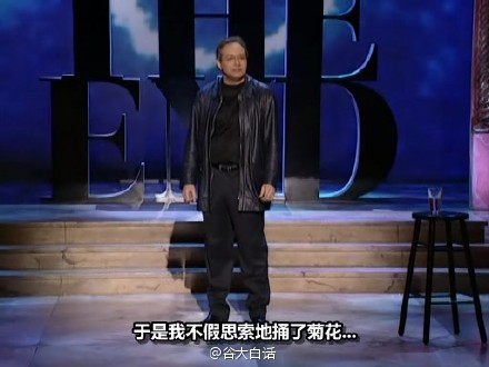 "Comedy Central Presents美国相声界咆哮教主""撸不来"" Lewis Black 专场"