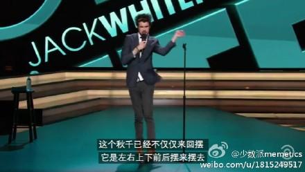 美国喜剧频道喜剧中心Comedy Central隆重推出 Jack Whitehall