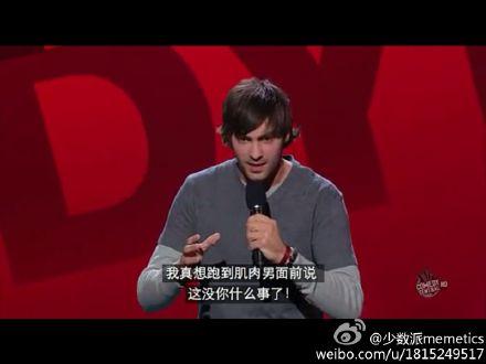 Comedy Central Presents美国喜剧频道喜剧中心相声大会 Jeff Dye