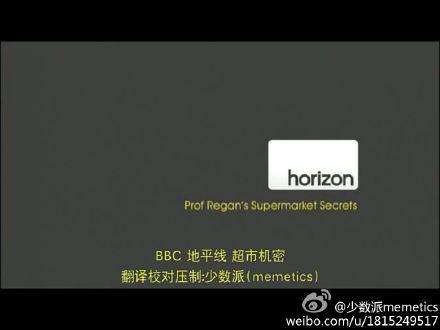 BBC 地平线(Horizon)2008.02.27.超市机密 Prof Regan's Supermarket Secret