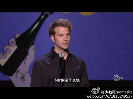 Comedy Central Presents美国喜剧频道喜剧中心相声大会 Anthony Jeselnik