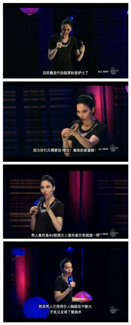 Comedy Central Presents美国喜剧频道喜剧中心相声大会 Whitney Cummings